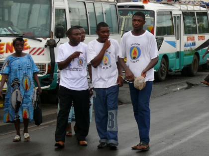 CPDM Youths