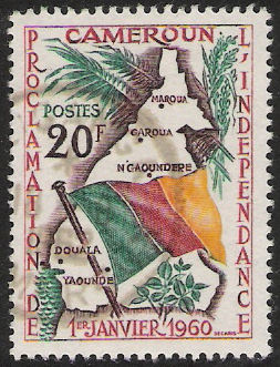 Cameroon Independence Stamp