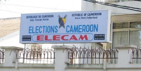 Elecam Yaounde